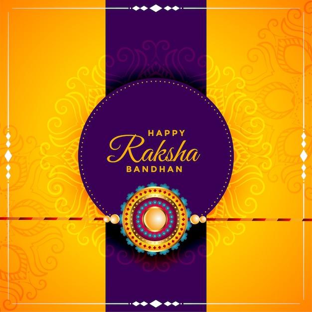 Happy raksha bandhan beautiful greeting card   Free Vector