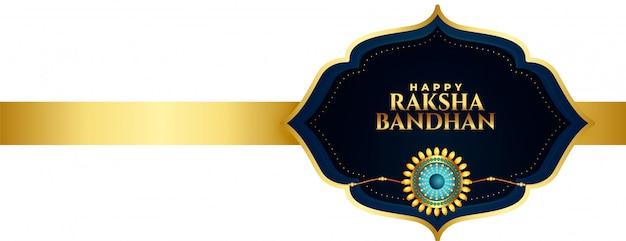 Happy raksha bandhan festival banner golden Free Vector