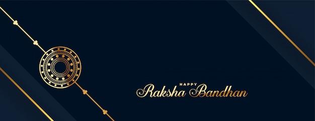Happy raksha bandhan golden rakhi festival banner Free Vector