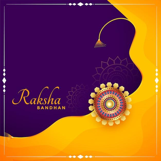 Happy raksha bandhan indian festival card Free Vector