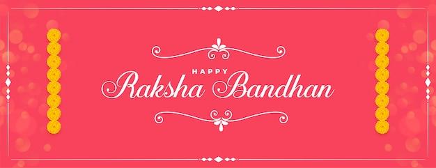 Happy raksha bandhan stylish pink banner Free Vector