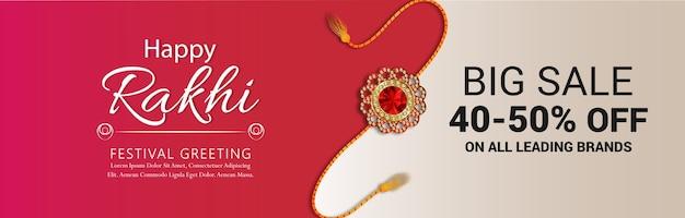 Happy raksha bandhan white creative background and banner Premium Vector