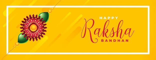 Felice raksha bandhan giallo bellissimo banner Vettore gratuito