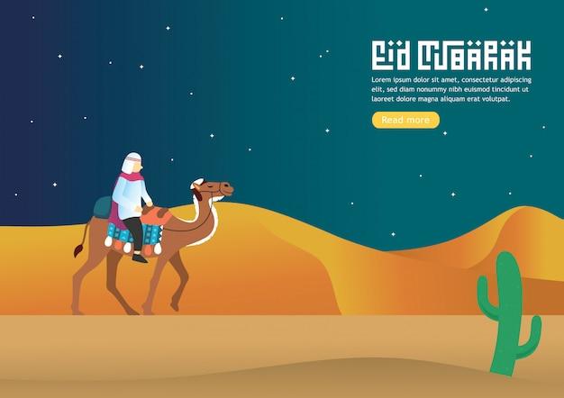 Happy ramadan mubarak greeting Premium Vector