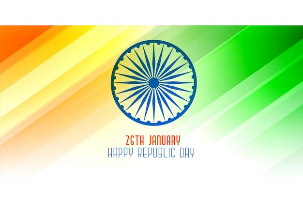 Happy republic day 26th january shiny banner Free Vector
