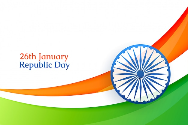 Festa della repubblica felice dell'india ondulata Vettore gratuito