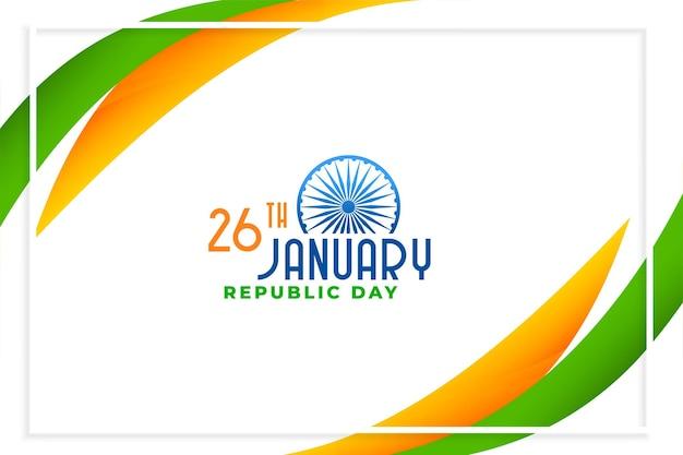 インドのエレガントなデザインの幸せな共和国記念日 無料ベクター