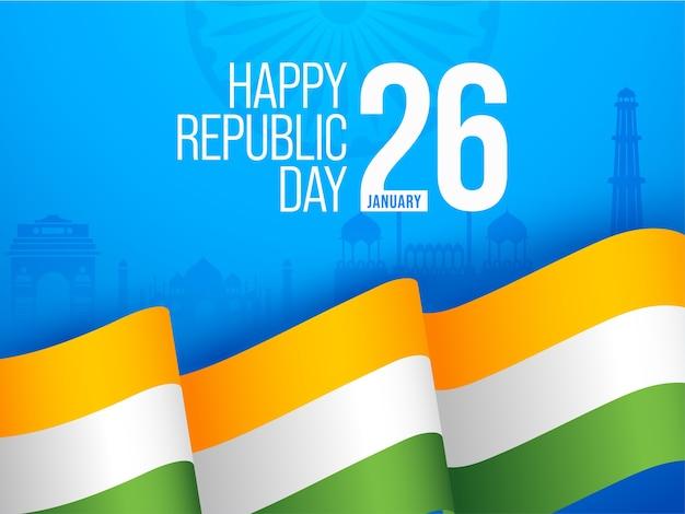 インドの有名な記念碑の青い背景に波状のトリコロールリボンで幸せな共和国記念日のテキスト。 Premiumベクター