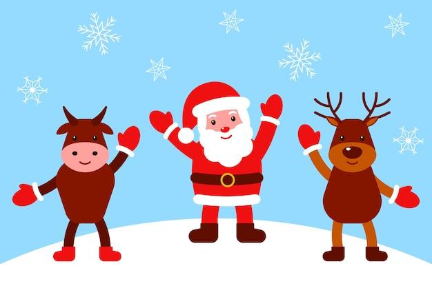 幸せなサンタクロース、鹿と雄牛が手を振っています。クリスマスのキャラクター。 Premiumベクター