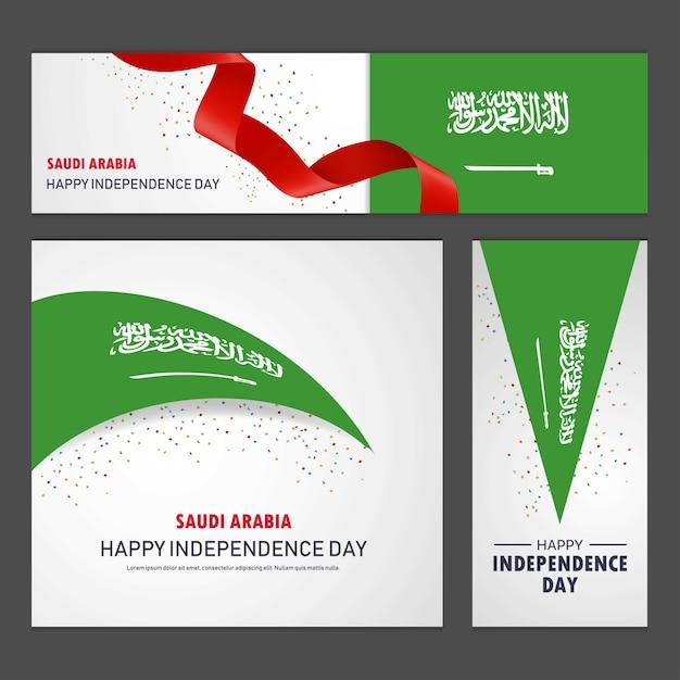 Felice giorno dell'indipendenza dell'arabia saudita banner Vettore gratuito