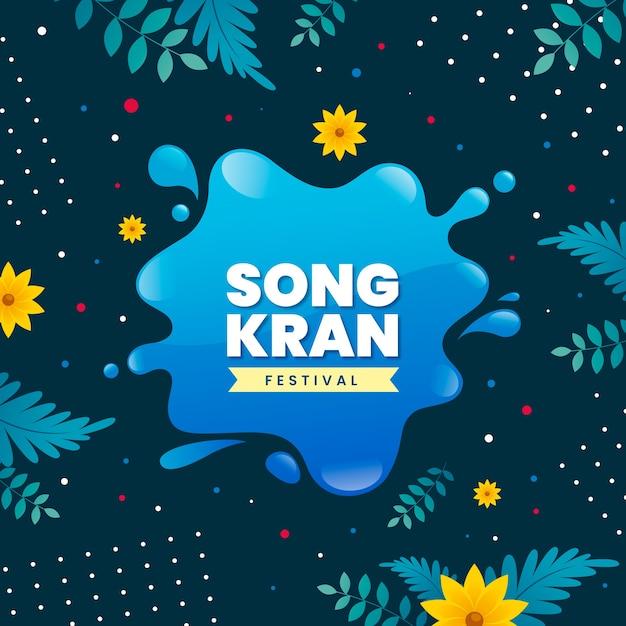 Happy songkran festival flat design and splash of water Free Vector