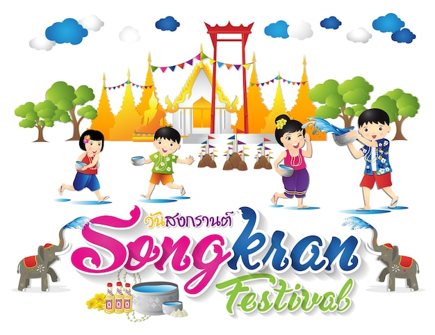 Happy songkran festival Premium Vector