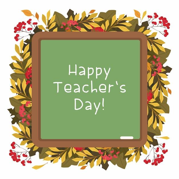 Счастливый день учителя плоский вектор декоративная рамка. осенний гербарий. сезонные листья и ягоды. Бесплатные векторы