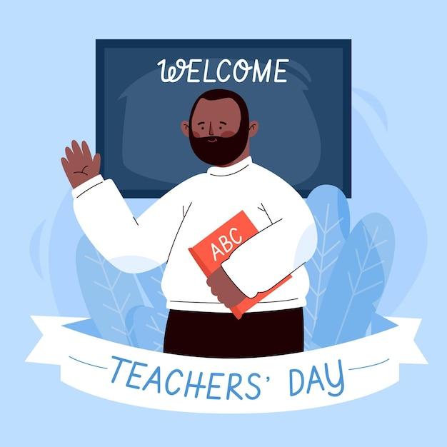 幸せな先生の日のイラスト 無料ベクター
