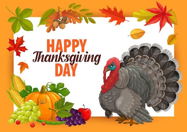 칠면조, 호박, 낙엽과 가을 자르기와 함께 행복 한 감사주는 하루 프레임. 추수 감사절 축하, 가을 시즌 휴가 이벤트 인사말 프리미엄 벡터