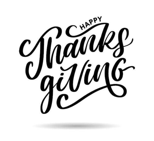 С днем благодарения надпись каллиграфия текст кисть Premium векторы