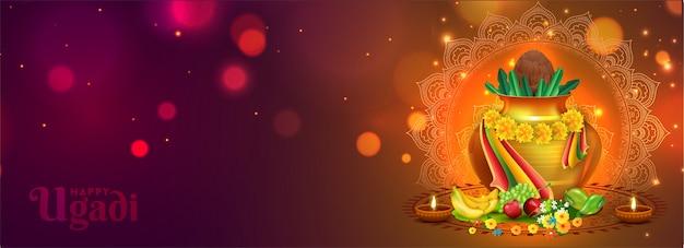 Happy ugadi banner design with golden worship pot (kalash), fruits, flowers and illuminated oil lamps Premium Vector