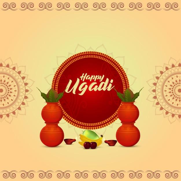 Поздравительная открытка с праздником угади Premium векторы