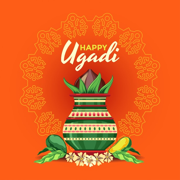 Happy ugadi greeting card with decorated kalash Premium Vector
