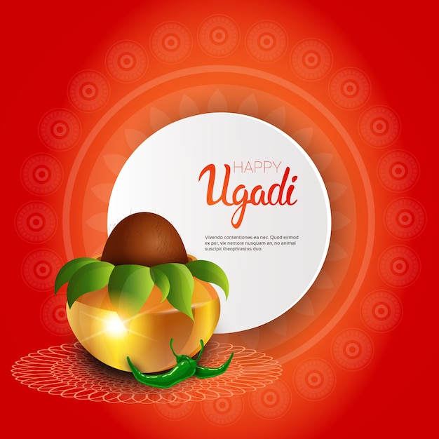Happy ugadi и gudi padwa индуистская новогодняя открытка с кокосом Premium векторы