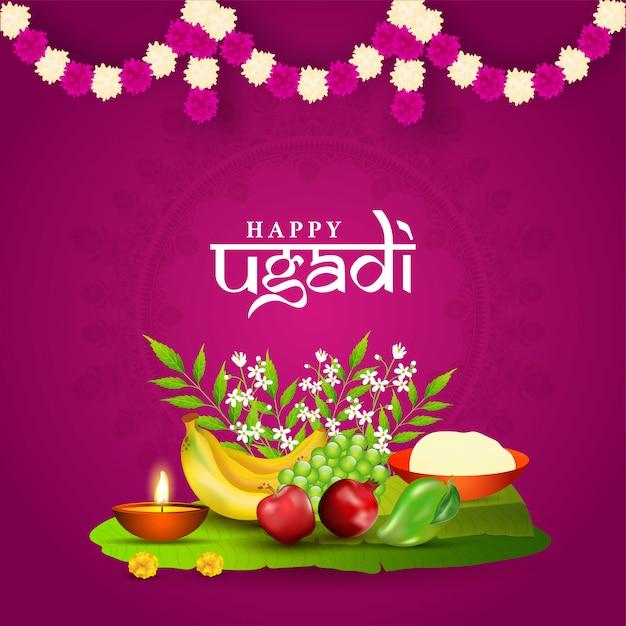 Happy ugadi illustration with fruits, neem leaves, flowers, illuminated oil lamp, salt bowl and flower garland Premium Vector
