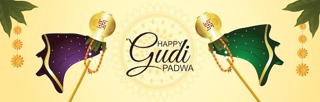해피 Ugadi 인도 축제 인사말 카드 프리미엄 벡터