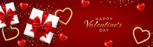 해피 발렌타인 배너 템플릿입니다. 붉은 활과 현실적인 선물 상자 프리미엄 벡터