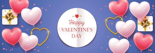 행복한 발렌타인 데이. 웹 사이트의 가로 배너. 프리미엄 벡터