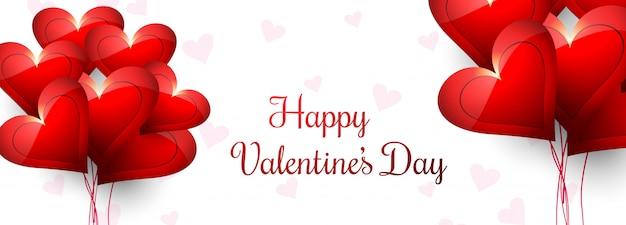 Happy valentine's day love card header design illustration Premium Vector