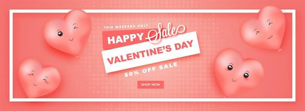 Happy valentine's day sale header design, illustration of cute h Premium Vector