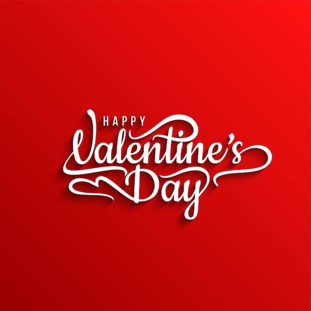 Happy valentine's day stylish text background Free Vector