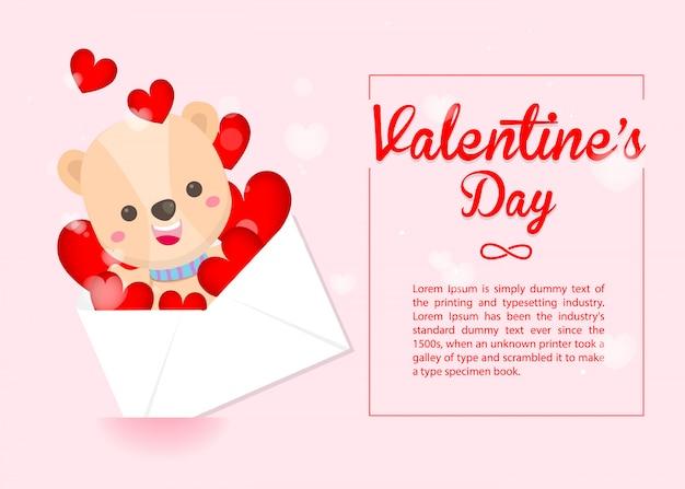 幸せなバレンタインデーのテンプレートかわいいクマとピンクのハートの封筒 Premiumベクター