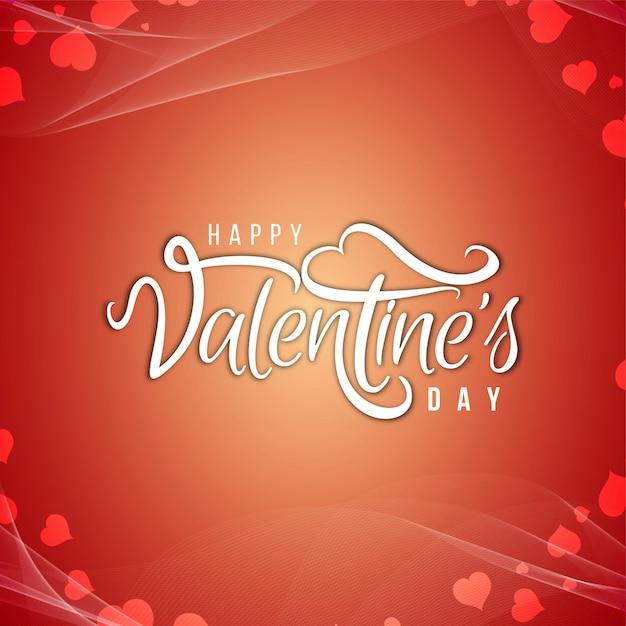 Happy valentine's day text design background Free Vector