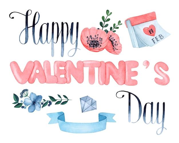 幸せなバレンタインデーの水彩要素セット分離 Premiumベクター