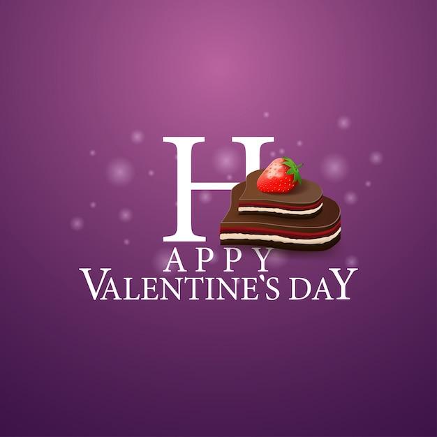 Happy valentine's day - логотип с конфетой Premium векторы
