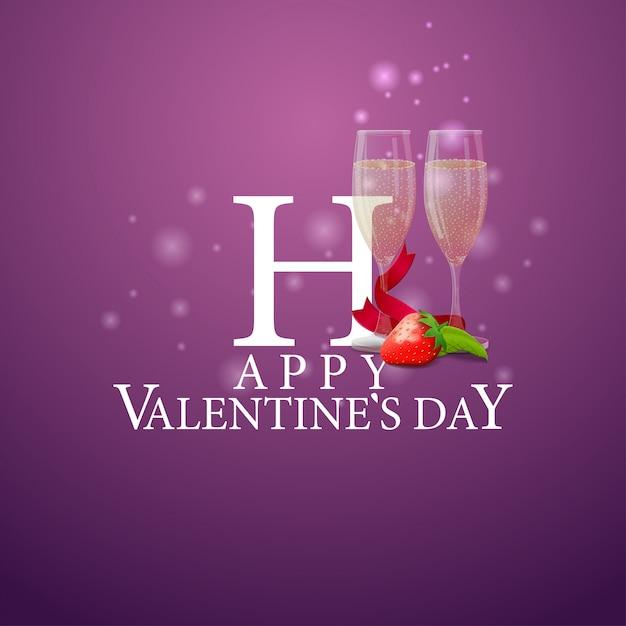 Happy valentine's day - логотип с бокалами шампанского Premium векторы