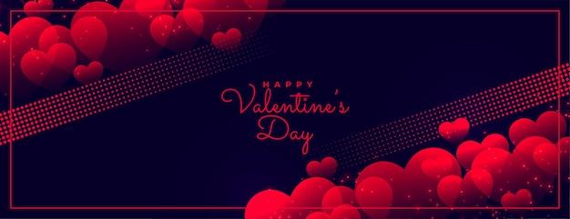 Happy valentines day dark glowing banner Free Vector