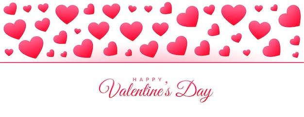 Felice giorno di san valentino cuori modello banner Vettore gratuito