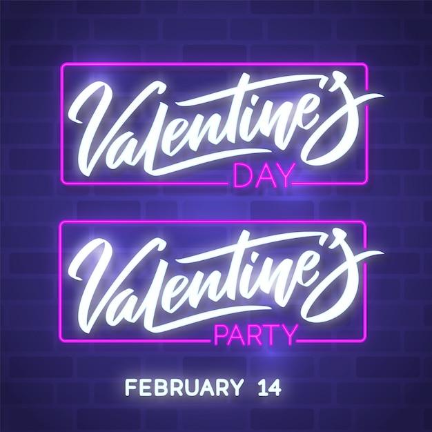 Ночной клуб валентина краснодар винегрет ночной клуб