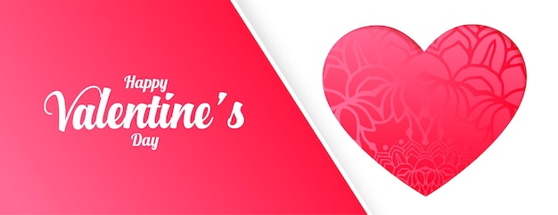 Happy valentines day pink heart greeting banner design Free Vector