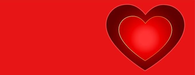 С днем святого валентина красное знамя с дизайном сердца Бесплатные векторы