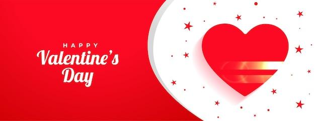 해피 발렌타인 데이 빛나는 심장 배너 디자인 무료 벡터