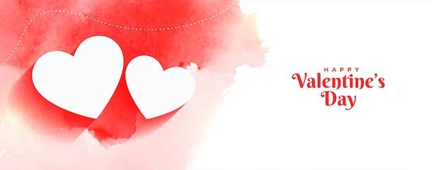 Felice giorno di san valentino banner acquerello Vettore gratuito