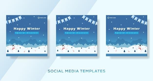 ソーシャルメディアの投稿のための幸せな冬のフラットデザインバナーテンプレート。 Premiumベクター