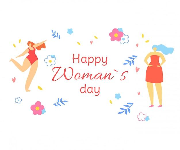 춤 여자와 함께 행복 한 여자의 날 인사말 카드 무료 벡터