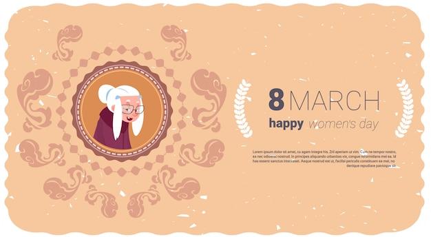 Happy women day banner with grandmother Premium Vector
