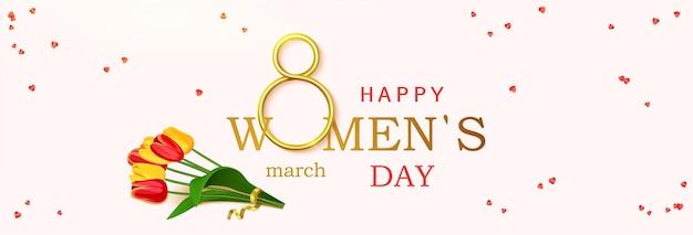 색종이 조각으로 흩어져있는 꽃다발 튤립과 함께 행복한 여성의 날. 프리미엄 벡터