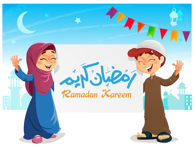 Lantern Lights, Ramadan Delights: Ramadan Activities