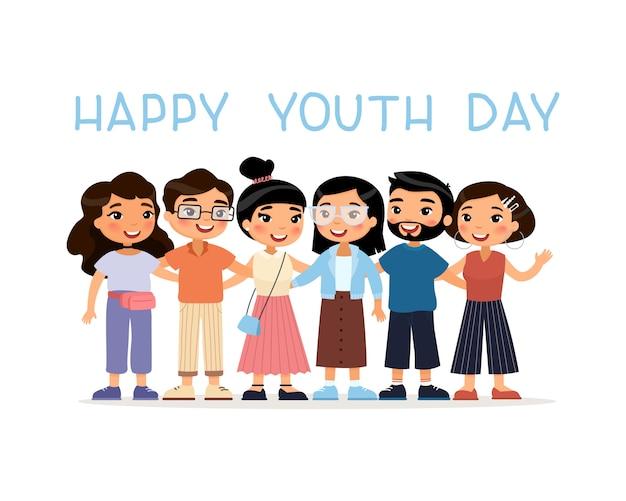 幸せな青年日コンセプト。 6人のアジアの若い女性と男性の友人がハグします。幸せな現代の若者のグループ。かわいい漫画のキャラクター。白い背景で隔離のフラットベクトルイラスト。 無料ベクター