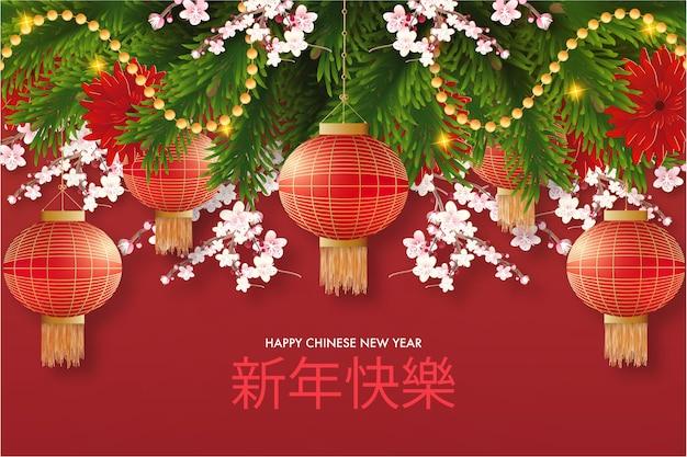 Красный happy китайский новый год реалистичная фон Бесплатные векторы